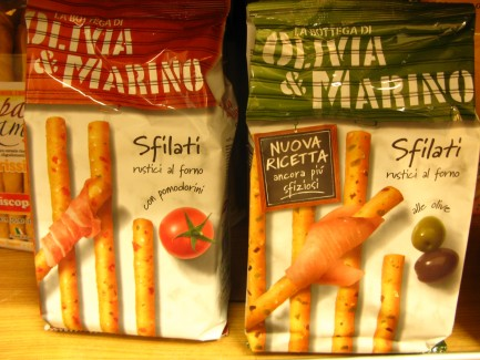 Italian Breadsticks With Prosciutto and Salmon